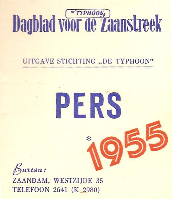 perskaart kopie