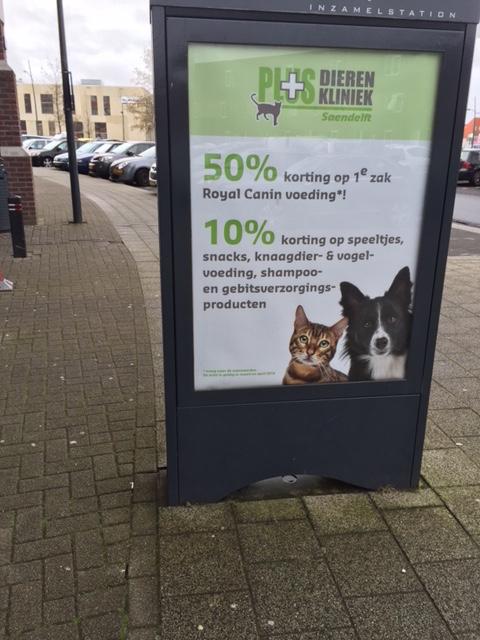 Billboard dierenarts