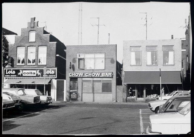 chow chow 1977