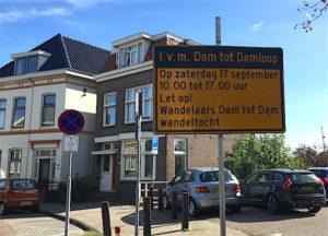 dtd-dam-bord-hogendijk