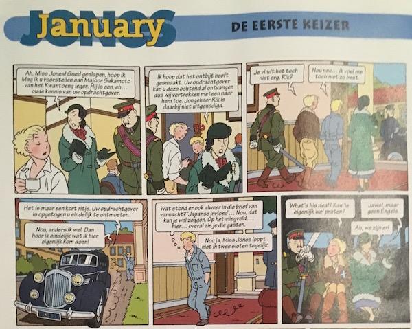 january-jones