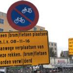 fietsenrekken-uitgelicht