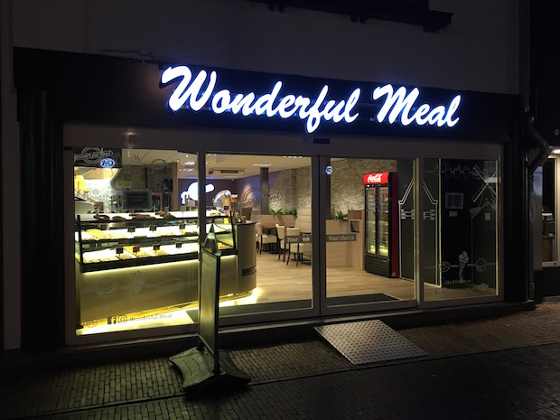 wonderful-meal