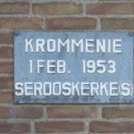 serooskerkestraat detail Bert Veneman